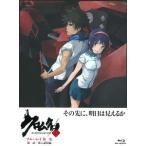 BD クロムクロ 第一集 (Blu-ray Disc)[ポニーキャニオン]《取り寄せ※暫定》