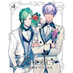 DVD B-PROJECT〜鼓動*アンビシャス〜 4 完全生産限定版[アニプレックス]《取り寄せ※暫定》