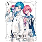 BD B-PROJECT〜鼓動*アンビシャス〜 5 完全生産限定版 (Blu-ray Disc)[アニプレックス]《取り寄せ※暫定》