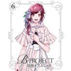 DVD B-PROJECT〜鼓動*アンビシャス〜 6 完全生産限定版[アニプレックス]《発売済・在庫品》