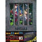 DVD TVアニメ「ナンバカ」3巻[クラウン徳間ミュージック販売]《取り寄せ※暫定》