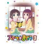 BD ステラのまほう 第3巻 (Blu-ray Disc)[KADOKAWA]《取り寄せ※暫定》