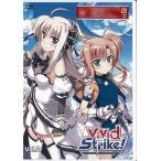 DVD ViVid Strike! Vol.2[キングレコード]《在庫切れ》