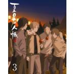 BD 夏目友人帳 伍 3 完全生産限定版 (Blu-ray Disc)[アニプレックス]《在庫切れ》