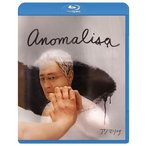 BD アノマリサ (Blu-ray Disc)[NBC]《取り寄せ※暫定》