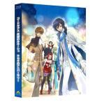 BD コードギアス 反逆のルルーシュ キセキのアニバーサリー (Blu-ray Disc)[バンダイビジュアル]《04月予約》