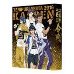 BD テニプリフェスタ2016 〜合戦〜 特装限定版 (Blu-ray Disc)[バンダイビジュアル]《04月予約》