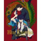 BD 青の祓魔師 京都不浄王篇 1 完全生産限定版 (Blu-ray Disc)[アニプレックス]《取り寄せ※暫定》