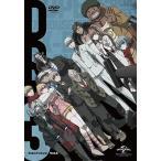 DVD ダンガンロンパ3 -The End of 希望ヶ峰学園- [未来編] VI 初回生産限定版[NBC]《取り寄せ※暫定》