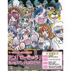 BD アニメ「てーきゅう」 Blu-rayスペシャルBOXセット[スマイラル]【送料無料】《取り寄せ※暫定》