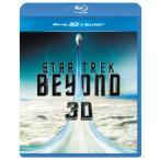 BD スター・トレック BEYOND 3Dブルーレイ+ブルーレイセット(Blu-ray Disc)[NBC]《取り寄せ※暫定》