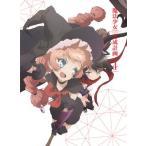 DVD 魔法少女育成計画 第4巻 限定版[ビクターエンタテインメント]《在庫切れ》