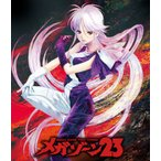 BD メガゾーン23 (Blu-ray Disc)[LUXENT]《04月予約※暫定》