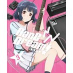 BD BanG Dream! Vol.3 (Blu-ray Disc)[オーバーラップ]《07月予約》