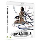 BD GHOST IN THE SHELL/攻殻機動隊 (Blu-ray Disc)[バンダイビジュアル/講談社/MANGA ENTERTAINMENT]《在庫切れ》