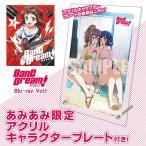 【あみあみ限定特典】BD BanG Dream! Vol.1 (Blu-ray Disc)[オーバーラップ]《05月予約》
