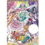 DVD 魔法つかいプリキュア! vol.11[ポニーキャニオン]《取り寄せ※暫定》