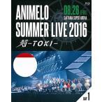 BD Animelo Summer Live 2016 刻-TOKI-8.26 (Blu-ray Disc)[キングレコード]《発売済・在庫品》
