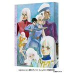 BD 聖戦士ダンバイン Blu-ray BOX I 特装限定版[バンダイビジュアル]【送料無料】《07月予約》
