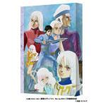 BD 聖戦士ダンバイン Blu-ray BOX I 特装限定版[バンダイビジュアル]【送料無料】《07月予約※暫定》