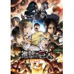 BD TVアニメ「進撃の巨人」Season 2 Vol.1 (Blu-ray Disc)[ポニーキャニオン]《06月予約》