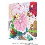 BD 「アリスと蔵六」Blu-ray Box 1 特装限定版[バンダイビジュアル]《07月予約》