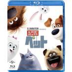 BD ペット (Blu-ray Disc)[NBC]《取り寄せ※暫定》
