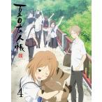 BD 夏目友人帳 陸 4 完全生産限定版 (Blu-ray Disc)[アニプレックス]《09月予約》