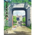 DVD 夏目友人帳 陸 5 完全生産限定版[アニプレックス]《10月予約※暫定》