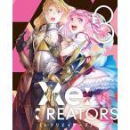 Yahoo!あみあみ Yahoo!店BD Re:CREATORS 3 完全生産限定版 (Blu-ray Disc)[アニプレックス]《取り寄せ※暫定》