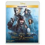 BD パイレーツ・オブ・カリビアン/最後の海賊 MovieNEX ブルーレイ+DVDセット (Blu-ray Disc)[ウォルト・ディズニー・スタジオ・ジャパン]《11月予約※暫定》
