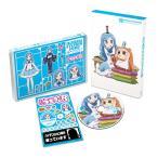 BD 干物妹!うまるちゃんR Vol.4 Blu-ray 初回生産限定版[東宝]《取り寄せ※暫定》