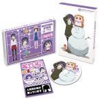 DVD 干物妹!うまるちゃんR Vol.3 初回生産限定版[東宝]《02月予約》