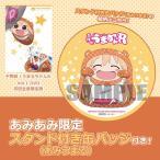 【あみあみ限定特典】DVD 干物妹!うまるちゃんR Vol.1 初回生産限定版[東宝]《12月予約》