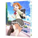 BD ラブライブ!サンシャイン!! 2nd Season Blu-ray 1 特装限定版[バンダイビジュアル]《12月予約※暫定》