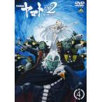 DVD 宇宙戦艦ヤマト2202 愛の戦士たち 4[バンダ...