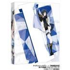 BD アイドリッシュセブン 1 特装限定版 (Blu-ray Disc)[バンダイビジュアル]《発売済・在庫品》