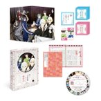 BD 続『刀剣乱舞-花丸-』 其の一 初回生産限定版 (Blu-ray Disc)[東宝/マーベラス]《03月予約》
