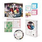 BD 続『刀剣乱舞-花丸-』 其の五 初回生産限定版 (Blu-ray Disc)[東宝/マーベラス]《発売済・在庫品》