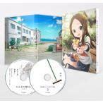 DVD からかい上手の高木さん Vol.2 初回生産限定版[東宝]《取り寄せ※暫定》