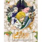 DVD 七つの大罪 戒めの復活 1 完全生産限定版[アニプレックス]《取り寄せ※暫定》