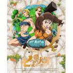 DVD 七つの大罪 戒めの復活 3 完全生産限定版[アニプレックス]《06月予約》