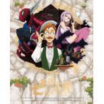 DVD 七つの大罪 戒めの復活 5 完全生産限定版[アニプレックス]《08月予約》