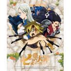BD 七つの大罪 戒めの復活 7 完全生産限定版 (Blu-ray Disc)[アニプレックス]《10月予約※暫定》