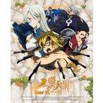 DVD 七つの大罪 戒めの復活 7 完全生産限定版[アニプレックス]《10月予約》
