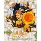 BD 七つの大罪 戒めの復活 8 完全生産限定版 (Blu-ray Disc)[アニプレックス]《11月予約》
