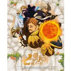 DVD 七つの大罪 戒めの復活 8 完全生産限定版[アニプレックス]《11月予約※暫定》