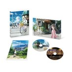 BD きみの声をとどけたい 限定版 (Blu-ray Disc)[KADOKAWA]《発売済・在庫品》