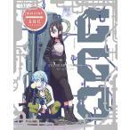 BD ソードアート・オンラインII Blu-ray Disc BOX 完全生産限定版[アニプレックス]【送料無料】《09月予約》