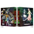 BD プラネット・ウィズ Blu-ray BOX 特装限定版 第2巻[バンダイナムコアーツ]《12月予約》